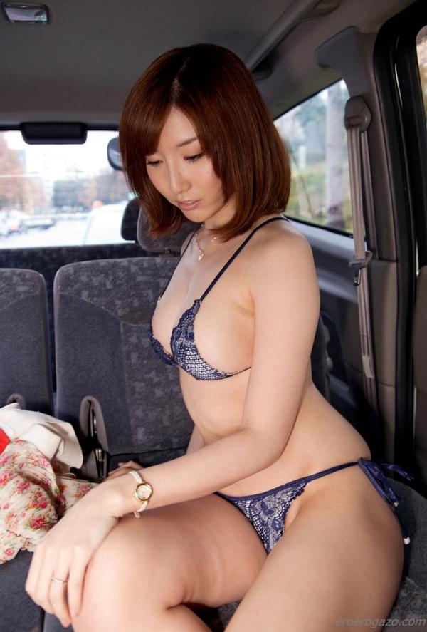 AV女優 朱音ゆい エロ画像025a.jpg