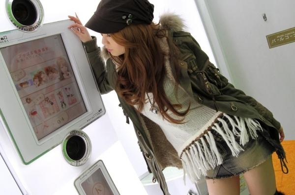 AV女優 一ノ瀬アメリ ハメ撮りエロ画像010a.jpg