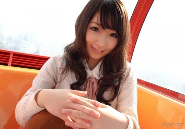 AV女優 南野ゆきな セックス画像 ハメ撮り画像 エロ画像016a.jpg