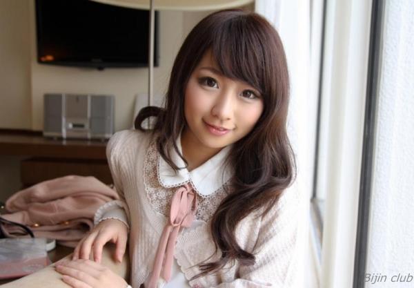 AV女優 南野ゆきな セックス画像 ハメ撮り画像 エロ画像025a.jpg