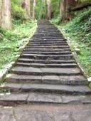__ 2階段出羽