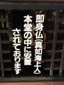 __ 4看板