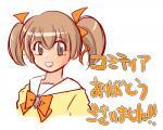 20130506_yukari.jpg