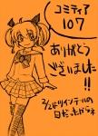20140203_yukari.jpg