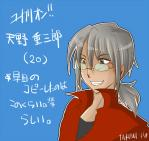yukarion_papa.jpg