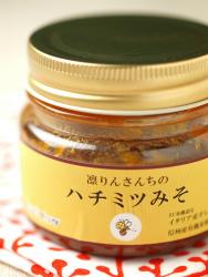 はちみつ味噌03