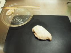 蒸し鶏サラダ06