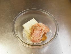 豆腐ハンバーグの春彩餡かけ08