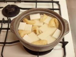 タンサン湯豆腐02