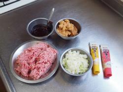 ジャージャー麺01