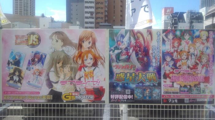 Osaka_lovelive000.jpg