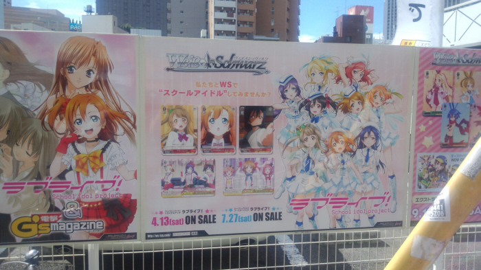 Osaka_lovelive001.jpg