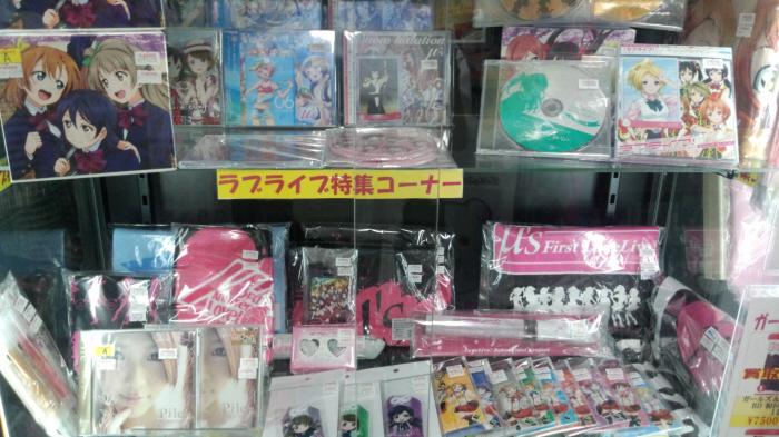 akihabara_k-books_lovelive.jpg