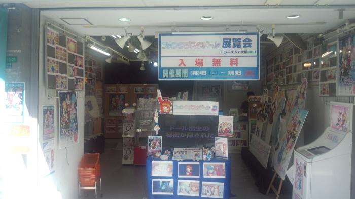 fd_Exhibition000.jpg