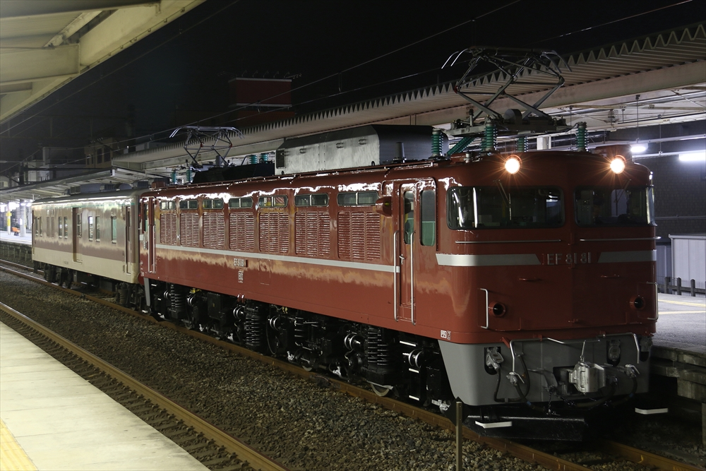 EF8181+マニ502186 2014 9/11