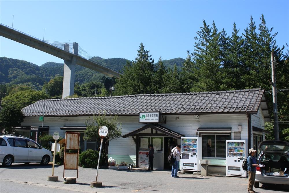 川原湯温泉駅 2014 9/23