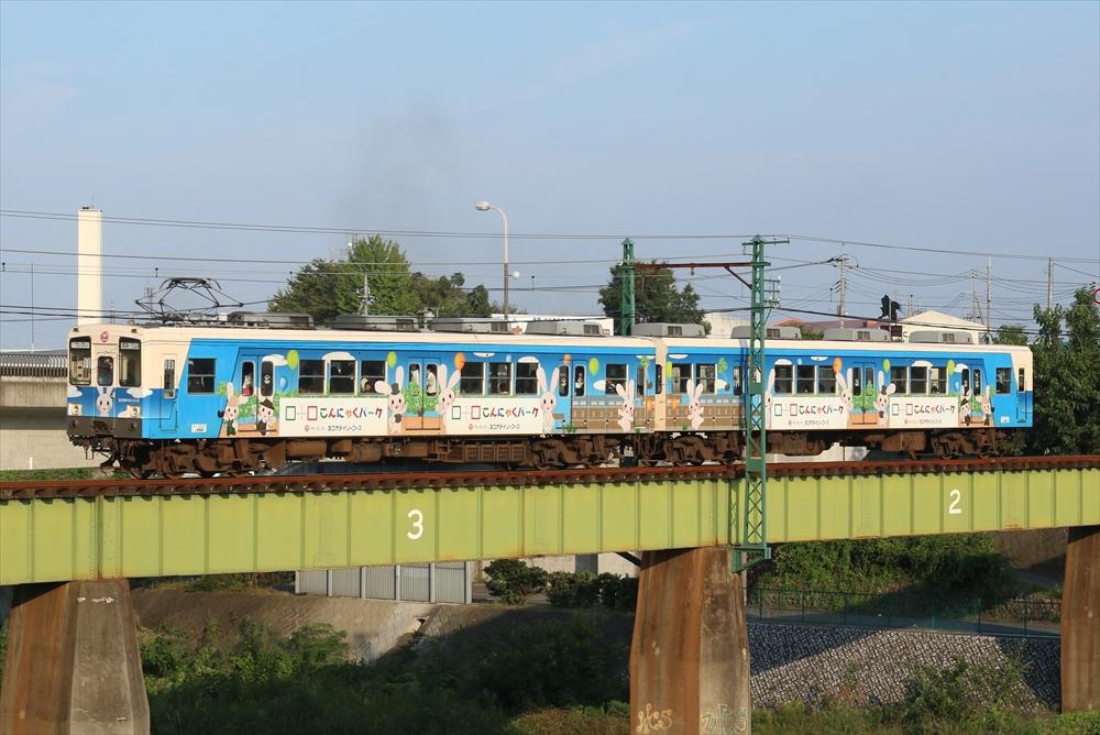 デハ252号車ほか 2014 9/23
