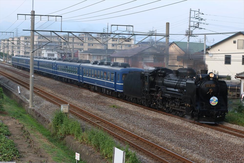 D51498+12系 2014 9/23