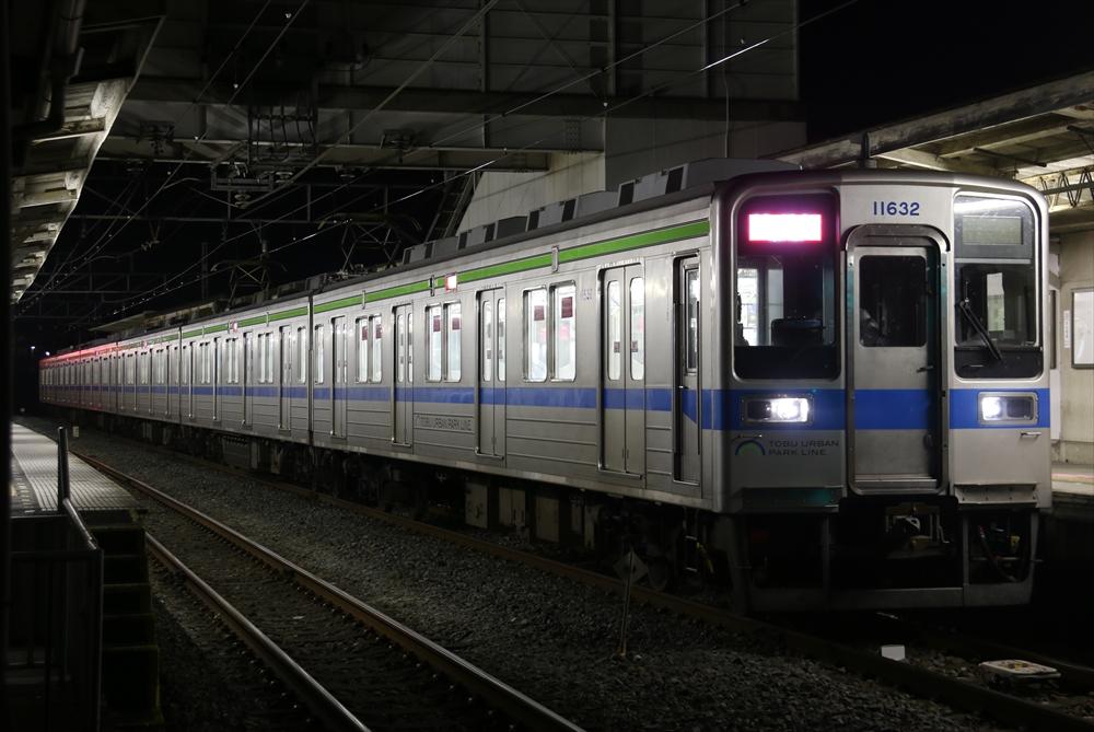 11632F 2014 9/28