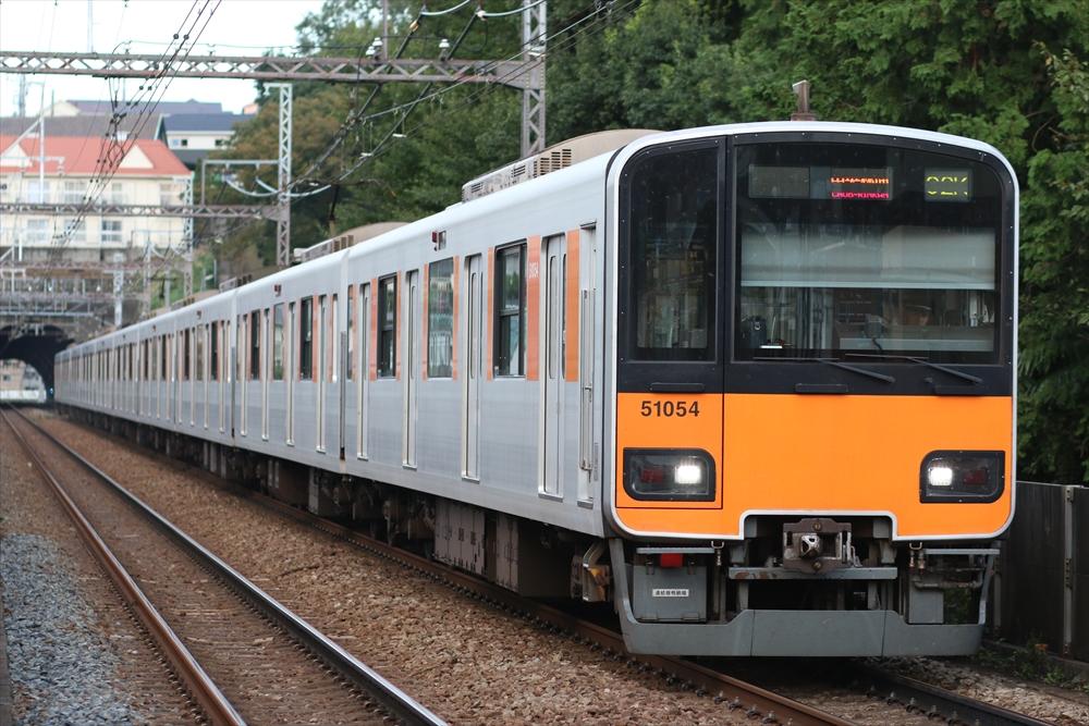 51054F 2014 10/7