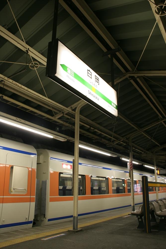 106F 2番線に停車中 2014 1/26