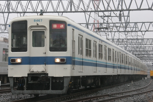 8167F 2014 2/4