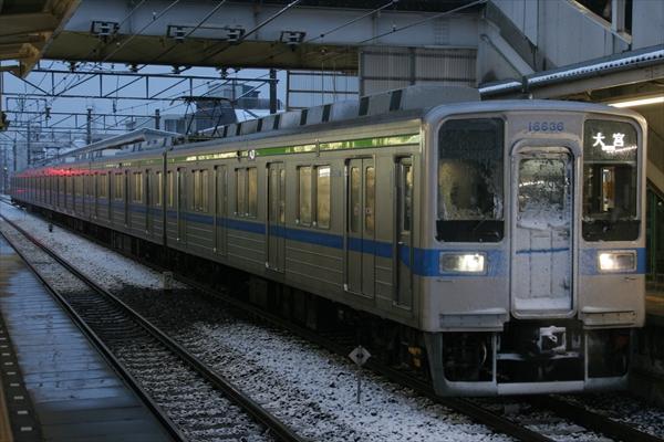 11636F 2014 2/4