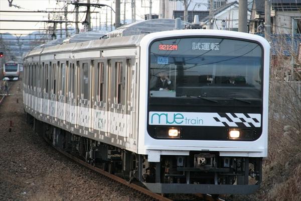 209系 mue train 2014 2/5
