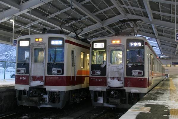 6156F&6175F 2014 2/8