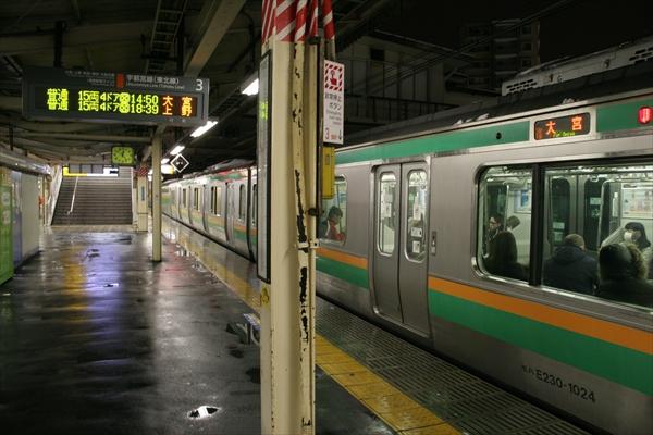 久喜にて 2014 2/8