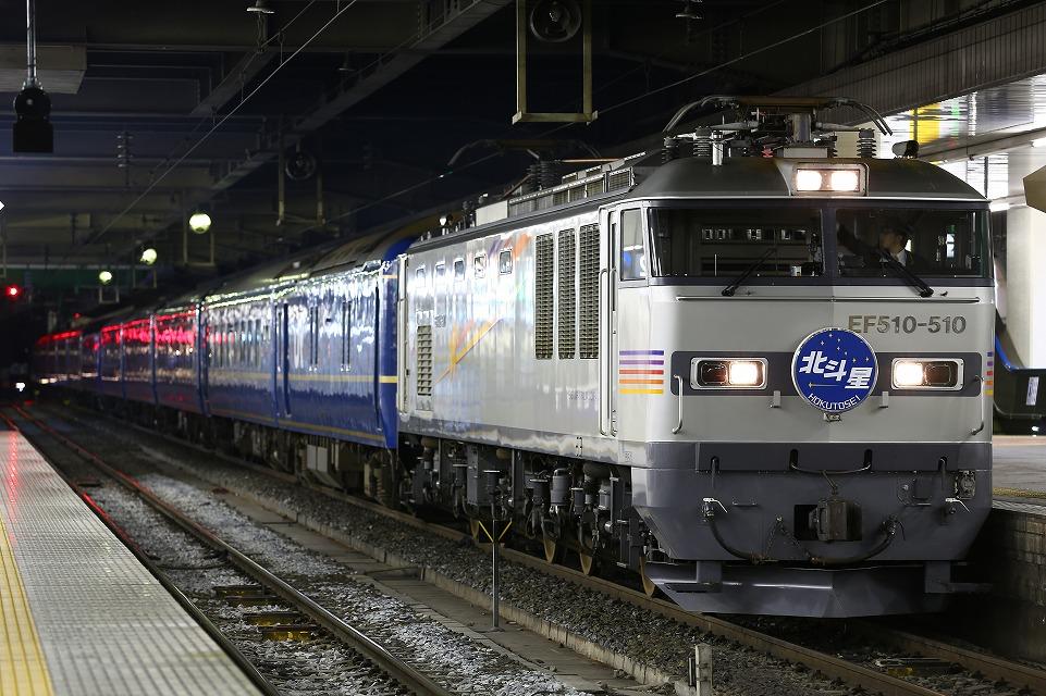 CR1A0164.jpg