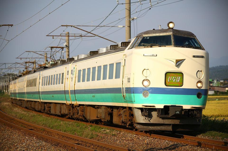 CR1A0289.jpg