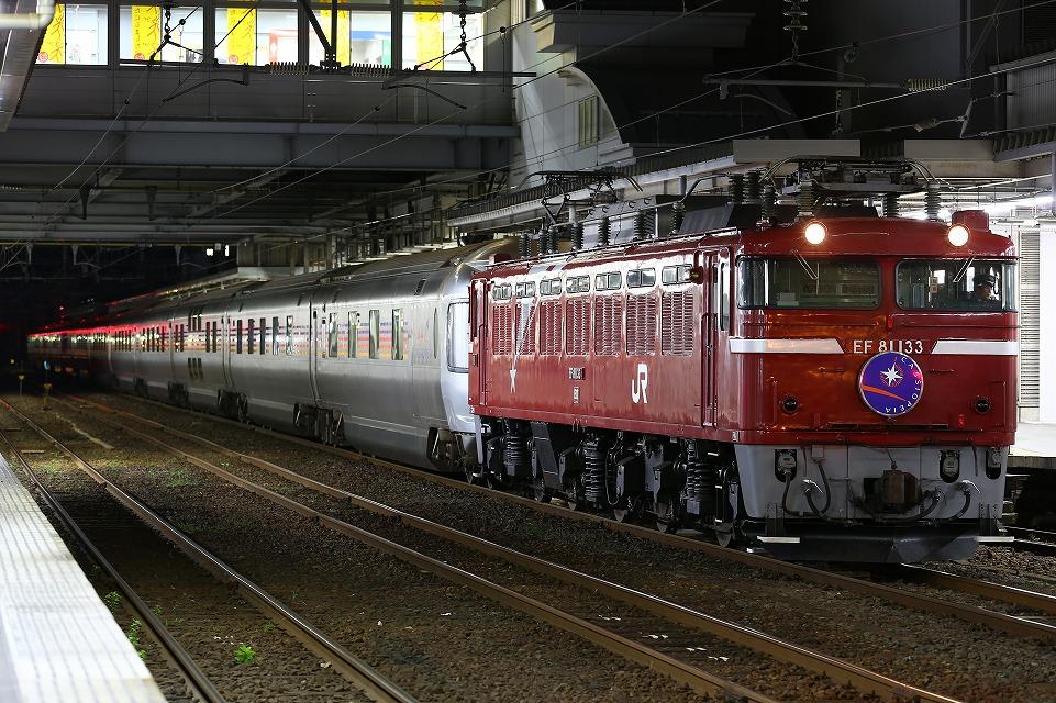 CR1A0340.jpg