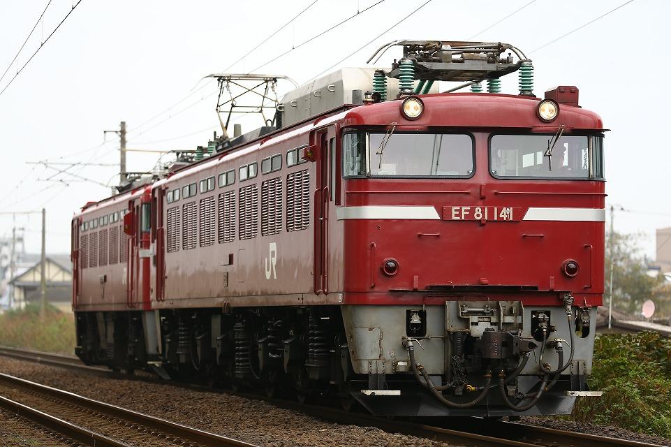 CR1A9902.jpg