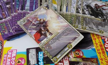 cardgamer11