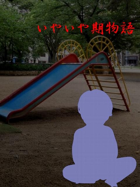 a1530_000074.jpg