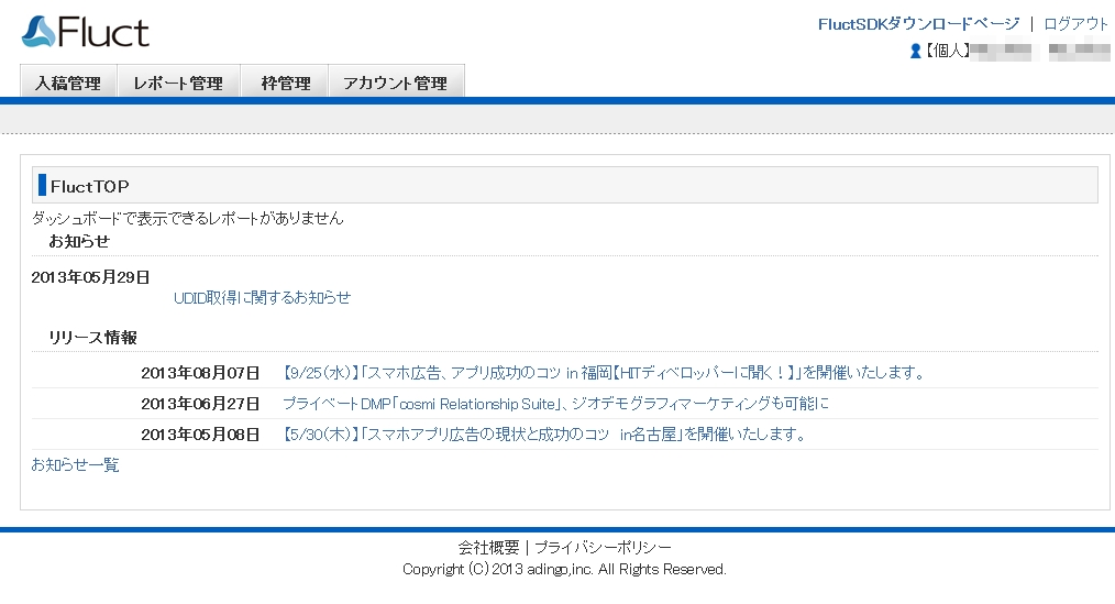 fluct003.jpg