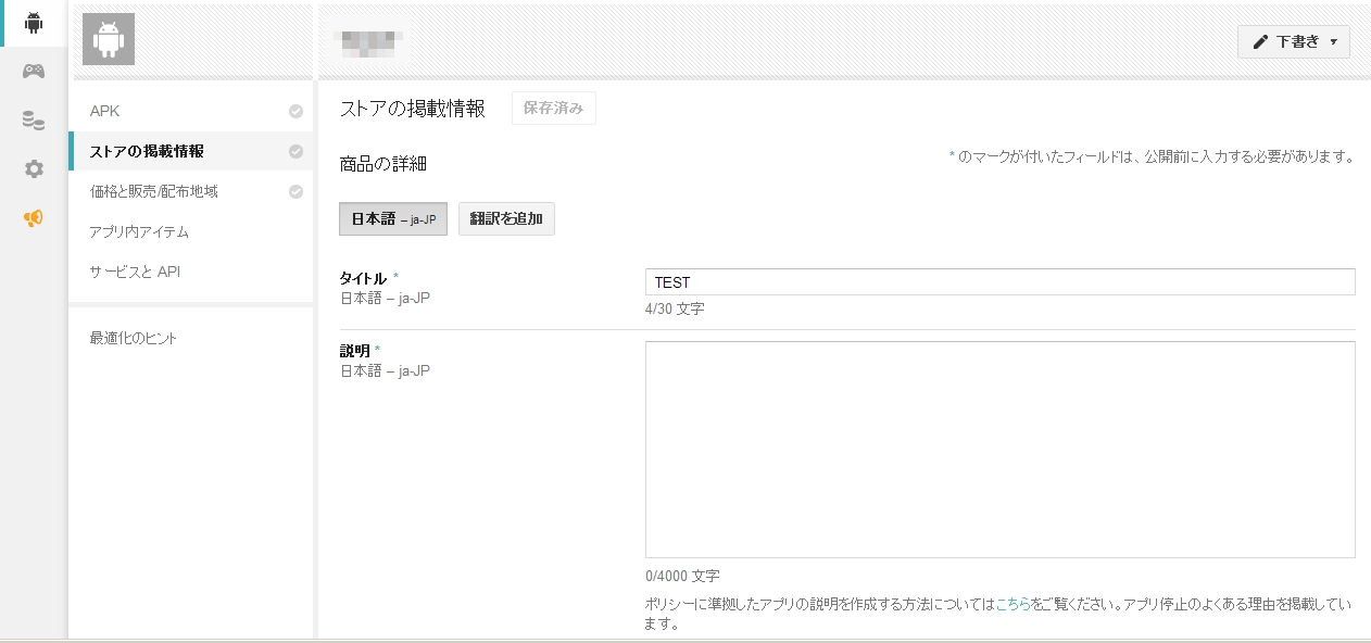 googleplay03.jpg