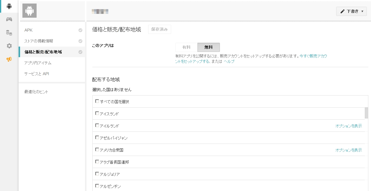 googleplay08.jpg