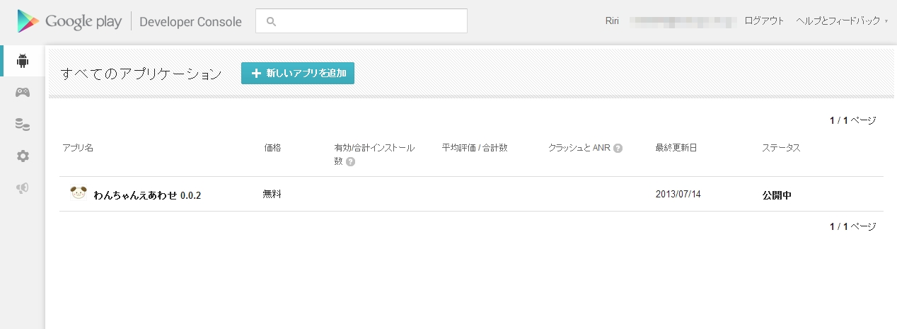 googleplay10.jpg