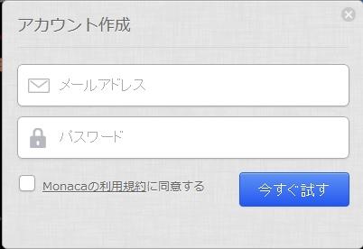 monaca03.jpg