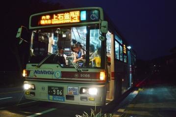 nnr00207k.jpg
