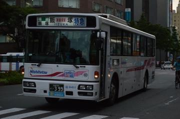 nnr00212k.jpg