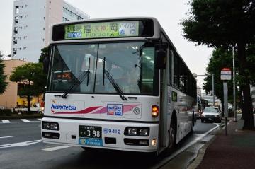 nnr00213k.jpg