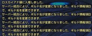 echo_fc2_tera_3rd_143.jpg