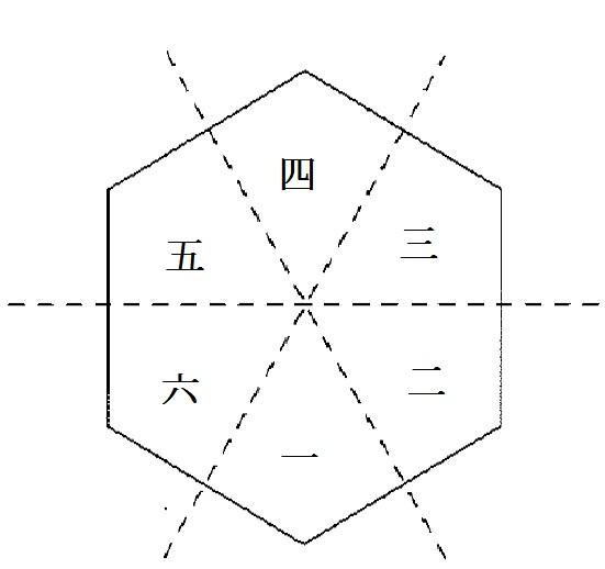 2013海陽中_1