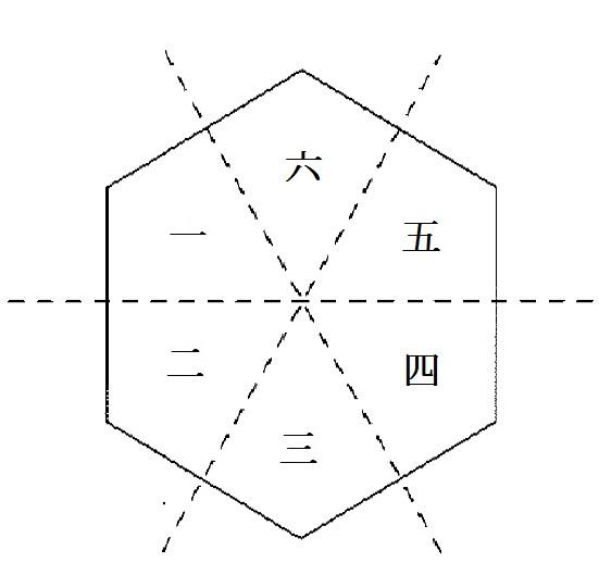 2013海陽中_2