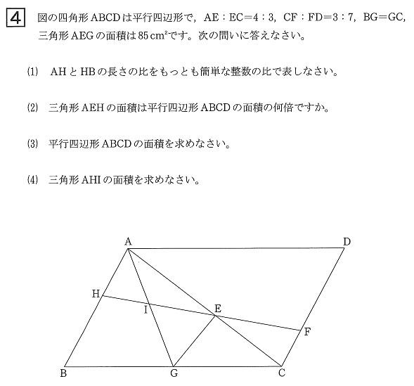清風南海A-4
