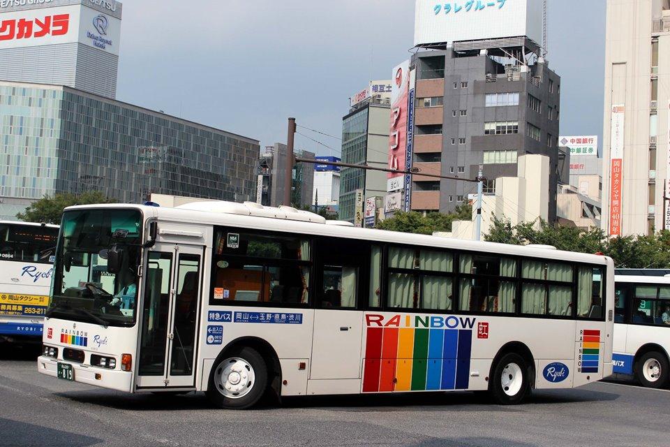 両備バス 0619