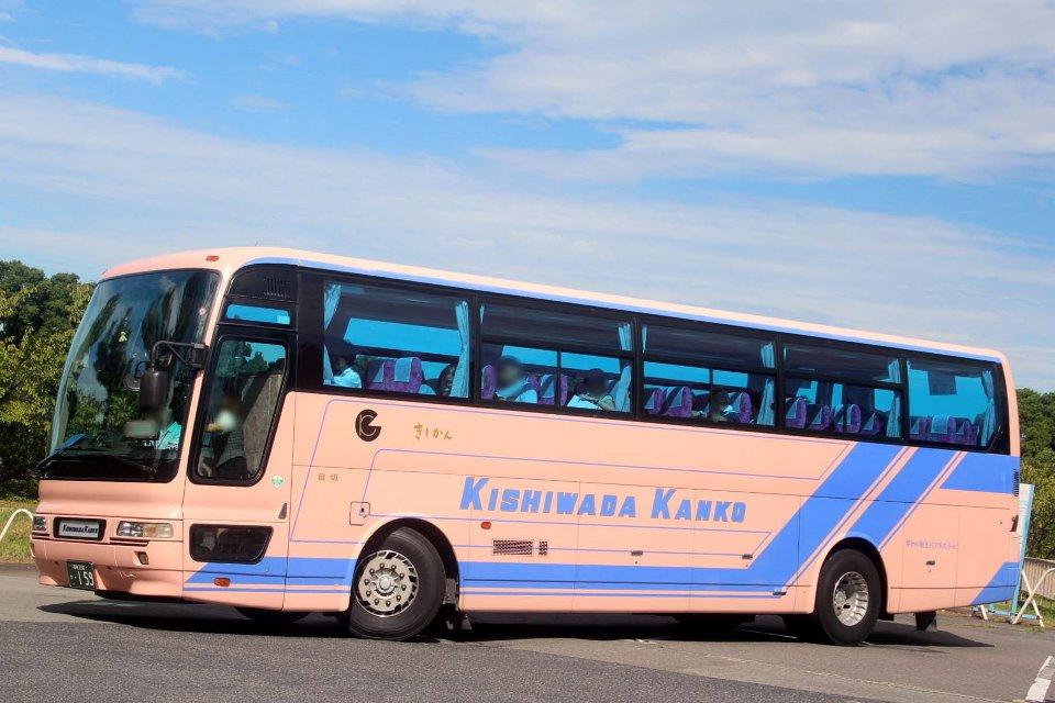 岸和田観光バス か159